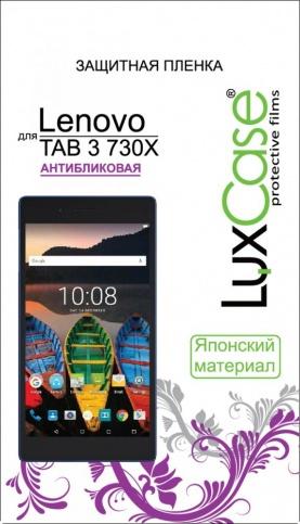Защитная пленка LuxCase Lenovo TAB 3 730X, anti-reflective