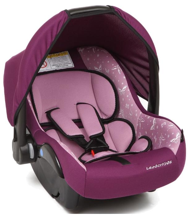 Leader Kids Вояж, violet+pink print id: 28741