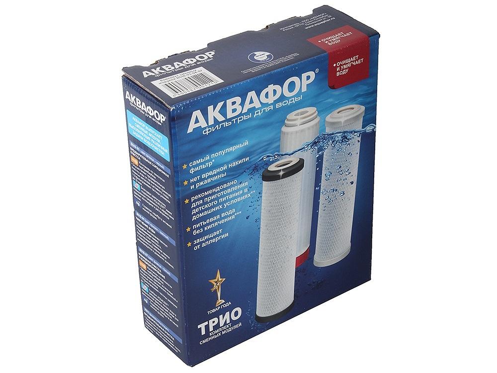 Аквафор Комплект модулей В510-03-04-07 (В500)