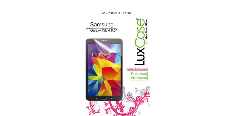 Защитная пленка LuxCase для Samsung Galaxy Tab 4 8.0 SM-T330/T331/T335