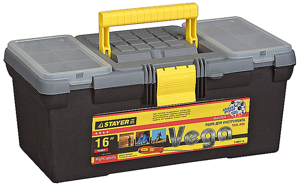 Ящик Stayer Vega (2-38017-16)