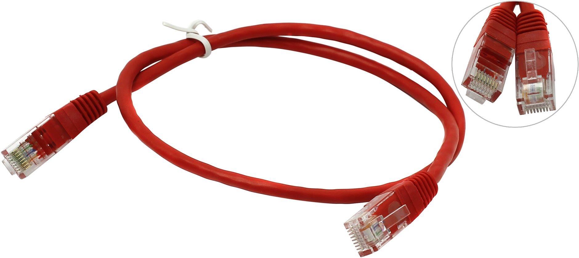 Кабель удлинительный Aopen UTP 4 пары кат 5E 0.5м, Red ANP511_0.5M_R