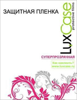 Защитная пленка LuxCase для Samsung Galaxy J1 mini