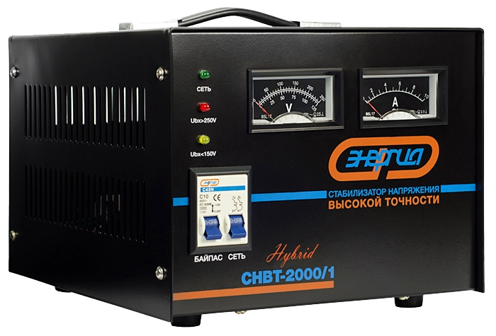 Стабилизатор напряжения Энергия Hybrid СНВТ-2000/1 Нybrid CНВТ-2000/1