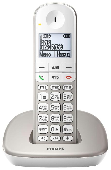 Радиотелефон DECT Philips XL4901S/51 Beige