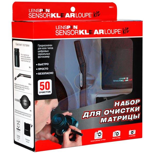 Чистящее средство Lenspen SensorKlear Loupe Kit (SKLK-1) для чистки матриц