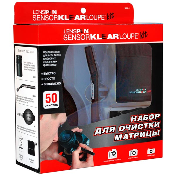 Lenspen SensorKlear Loupe Kit (SKLK-1) для чистки матриц