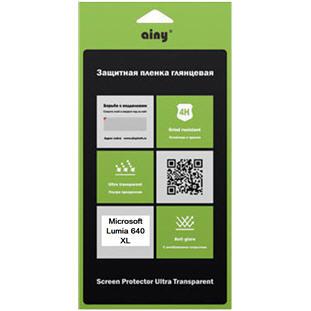 Ainy для Microsoft Lumia 640 XL, Lumia 640 XL Dual Sim, глянцевая UPG1038203