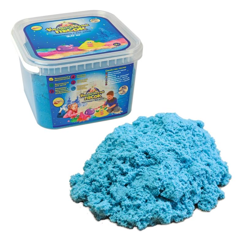 Развивающая игрушка Космический песок голубой 3кг
