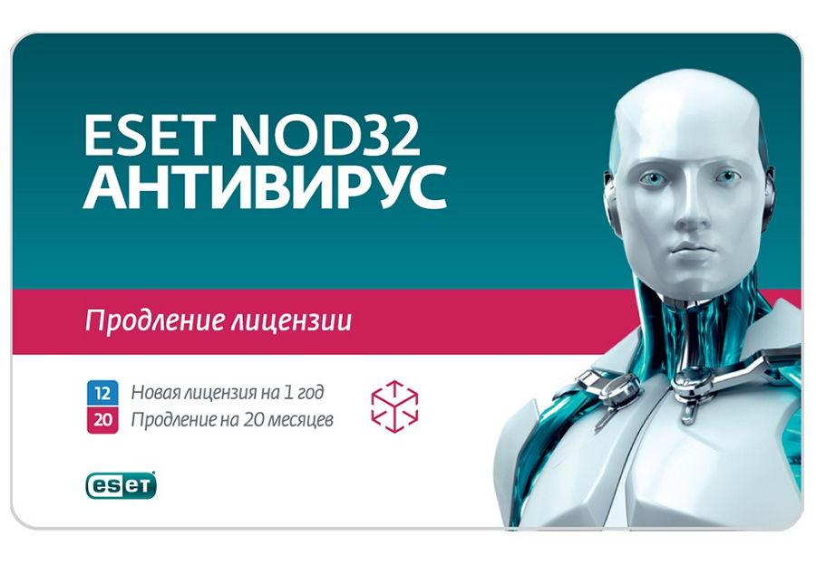 Антивирус ESET NOD32 на 3 ПК (NOD32-ENA-2012RN(CARD)-1-1)