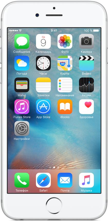 Apple iPhone 6S 128Gb, Silver - (iOS 9; GSM 900/1800/1900, 3G, 4G LTE, LTE-A; SIM-карт 1 (nano SIM); Apple A9; ROM 128 Гб; 12 млн пикс., встроенная вспышка; есть, 5 млн пикс.; датчики - освещенности, приближения, гироскоп, компас, барометр, считывание отпечатка пальца)