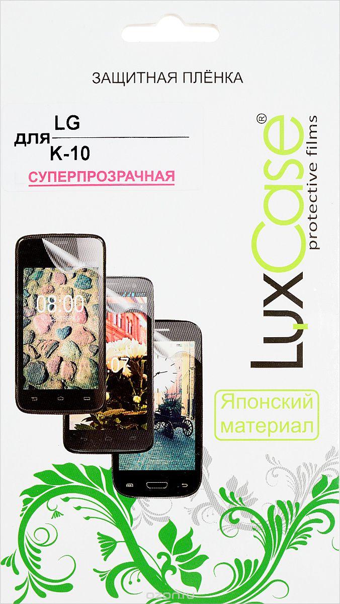 �������� ������ LuxCase ��� LG K-10 (���������������)