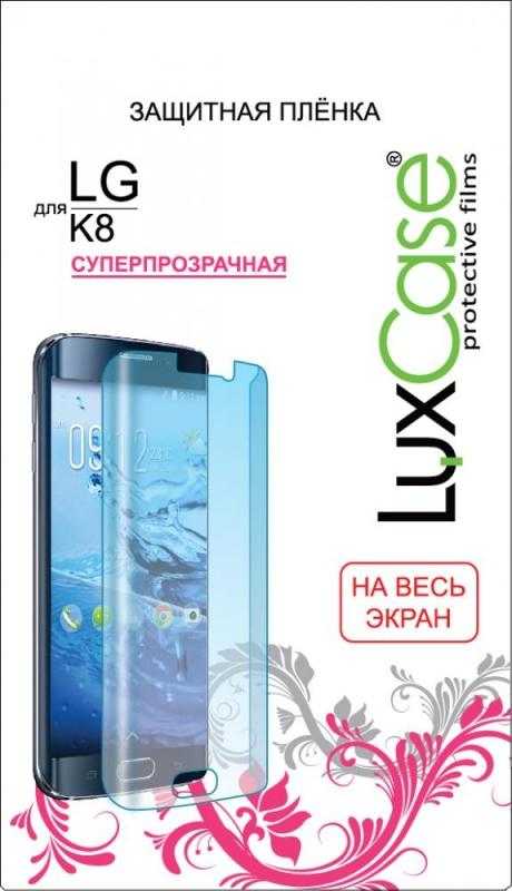Защитная пленка LuxCase для LG K-8 (Суперпрозрачная)