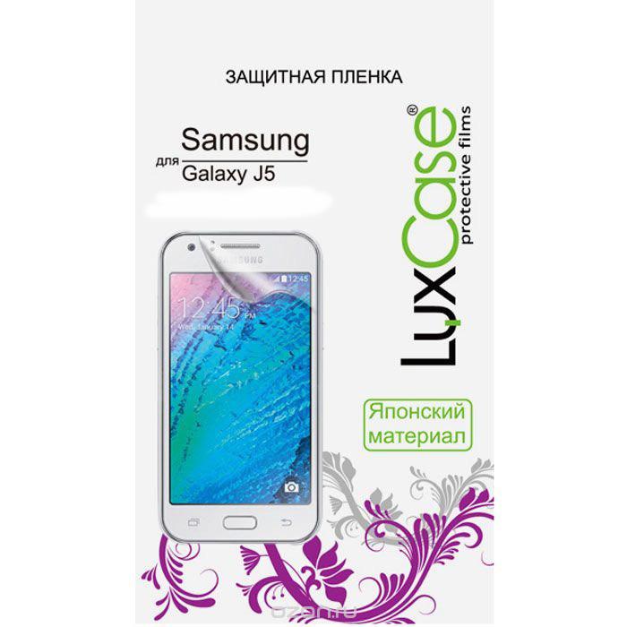 LuxCase для Samsung Galaxy J5 (2016) SM-J510 (Суперпрозрачная) - (Суперпрозрачная; Samsung Galaxy J5 (2016) SM-J510)
