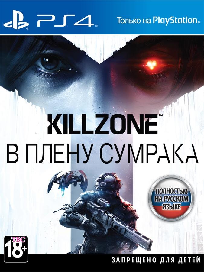 ���� Killzone: � ����� �������