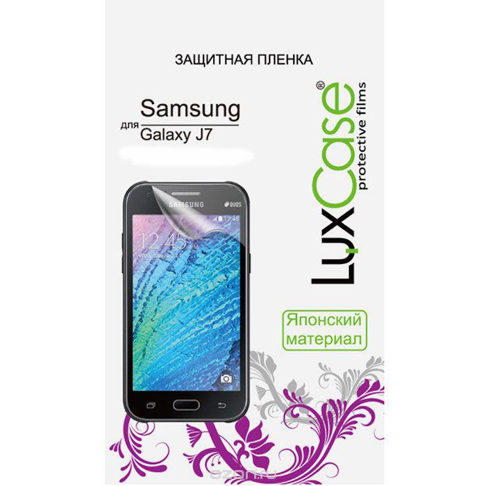 Защитная пленка LuxCase для Samsung Galaxy J7 (2016) SM-J710 (Суперпрозрачная)