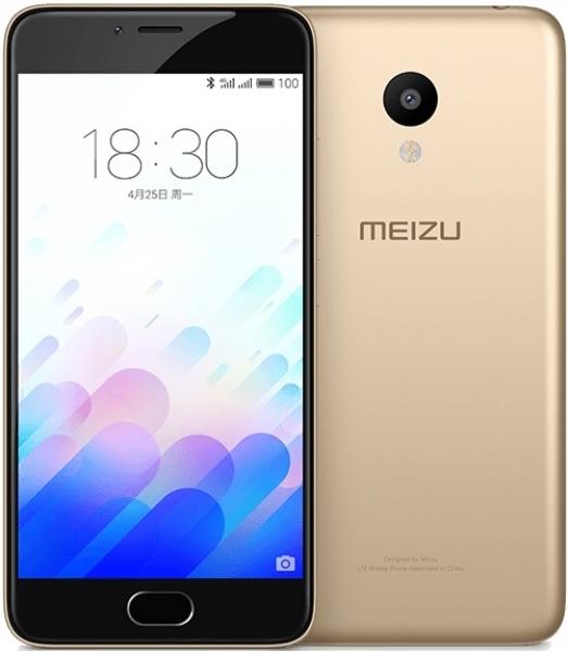 Meizu U10 2/16GB Gold - (Android; GSM 900/1800/1900, 3G, 4G LTE; SIM-карт 2 (nano SIM); MediaTek MT6750; RAM 2 Гб; ROM 16 Гб; 2760 мАч; 13 млн пикс., светодиодная вспышка; есть, 5 млн пикс.; датчики - освещенности, приближения, гироскоп, компас, считывание отпечатка пальца)