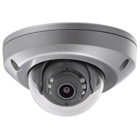 IP-камера видеонаблюдения Hikvision DS-2CD6520DT-IO