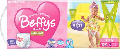 Подгузники-трусики Beffy's extra soft д/девочек L 10-14кг/36шт 9019
