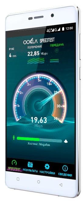 Highscreen Power Five Pro, Silver-white - (; GSM 900/1800/1900, 3G, 4G LTE; SIM-карт 2 (Micro SIM); MediaTek MT6735, 1300 МГц; RAM 2 Гб; ROM 16 Гб; 5000 мАч; 8 млн пикс., светодиодная вспышка; есть, 5 млн пикс.; датчики - освещенности, приближения)