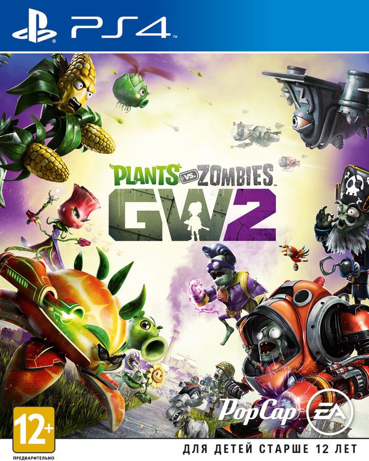 ���� Plants vs. Zombies Garden Warfare 2
