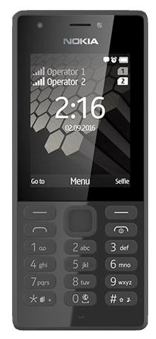 Nokia 216 Dual Sim black - (2.4 дюйм., 320x240, кол-во SIM-карт: 2, фотокамера: 0.30 млн пикс., светодиодная вспышка)