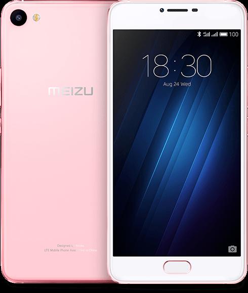 Meizu U20 16Gb Rose Gold - (Android; GSM 900/1800/1900, 3G, 4G LTE; SIM-карт 2 (nano SIM); MediaTek Helio P10 (MT6755); RAM 2 Гб; ROM 16 Гб; 3260 мАч; 13 млн пикс., светодиодная вспышка; есть, 5 млн пикс.; датчики - освещенности, приближения, Холла, гироскоп, компас, считывание отпечатка пальца)