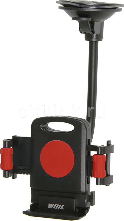 Автомобильный держатель Wiiix HT-WIIIX-01Nr, red/black