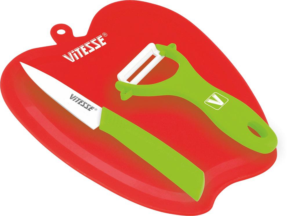 Набор Vitesse VS-2719 (кухонные принадлежности)