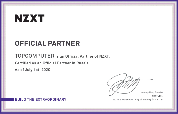 NZXT2020.png