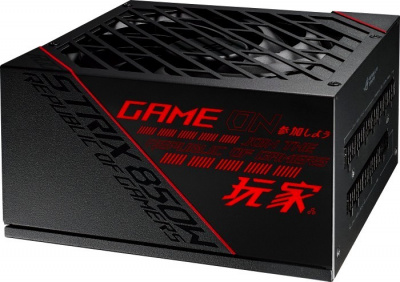 Блок питания ASUS 850W ROG Strix 850G 80 PLUS Gold