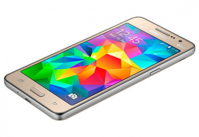 Samsung Galaxy J2 Prime SM G532 Golden Metal